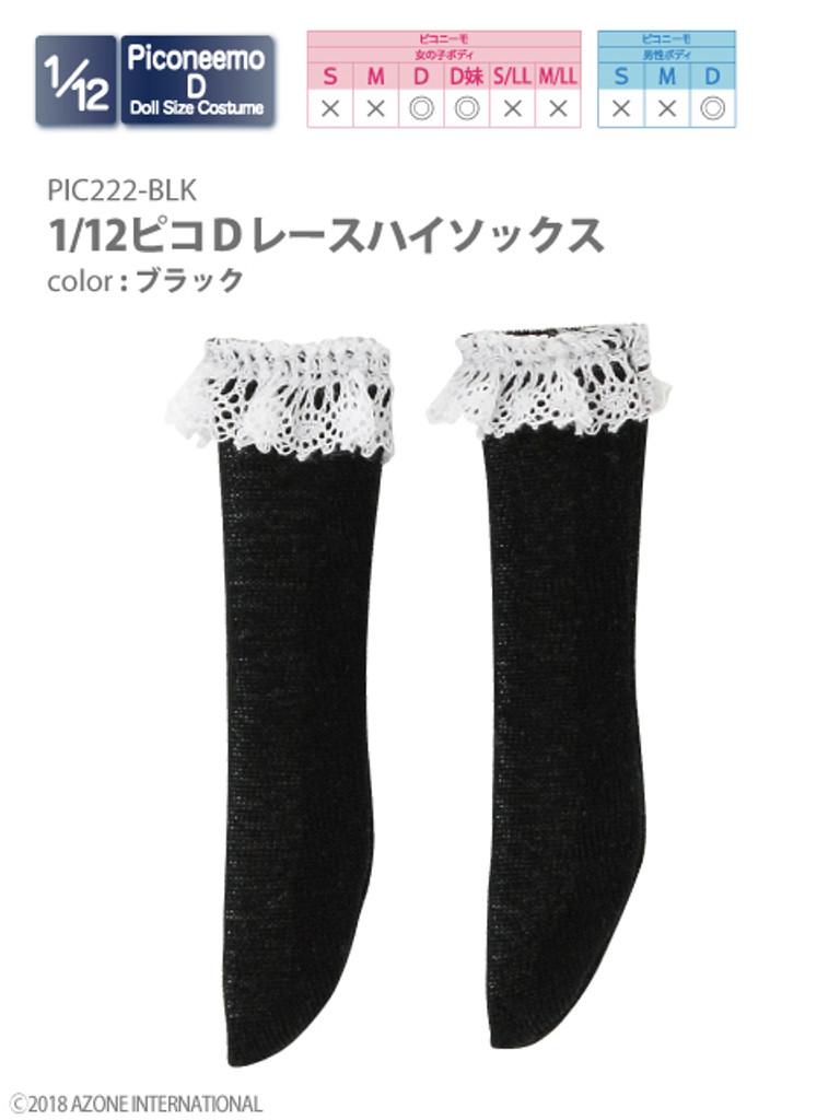 Azone PIC222-BLK 1/12 Picco D Lace Knee-highs Socks Black