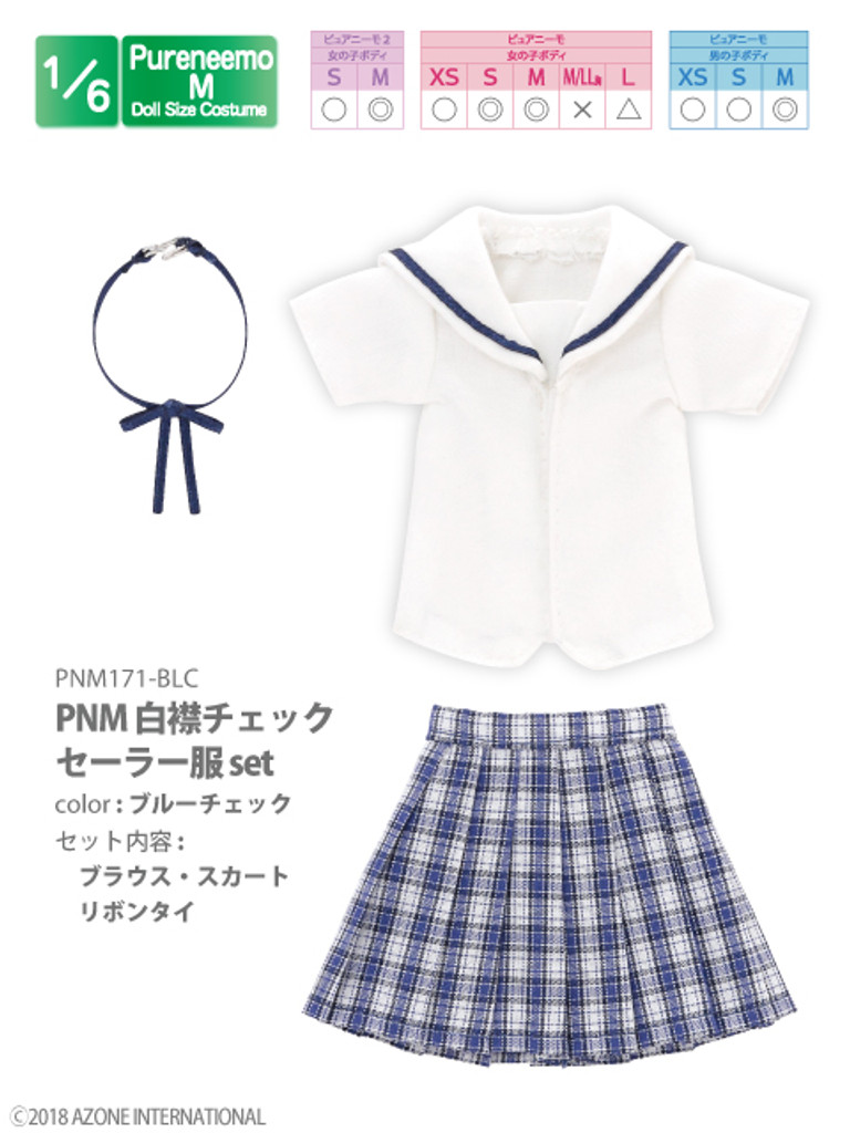 Azone PNM171-BLC 1/6 Pure Neemo M White Collar Check Sailor Uniform Blue