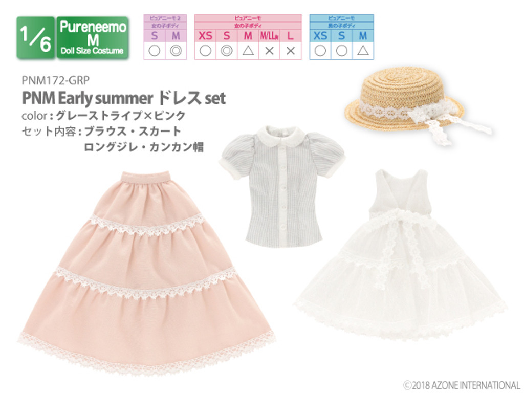 Azone PNM172-GRP 1/6 Pure Neemo M Early Summer Dress Gray x Pink