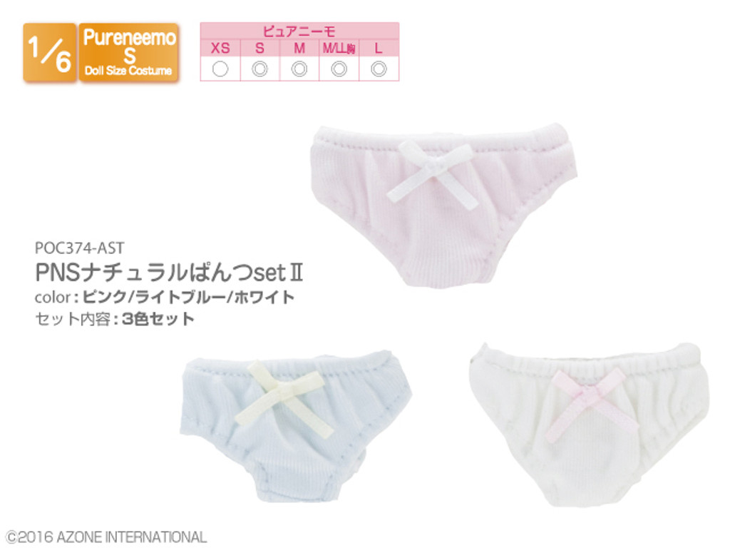 Azone POC374-AST 1/6 Pure Neemo S Natural Panty Set II White Pink Light Blue