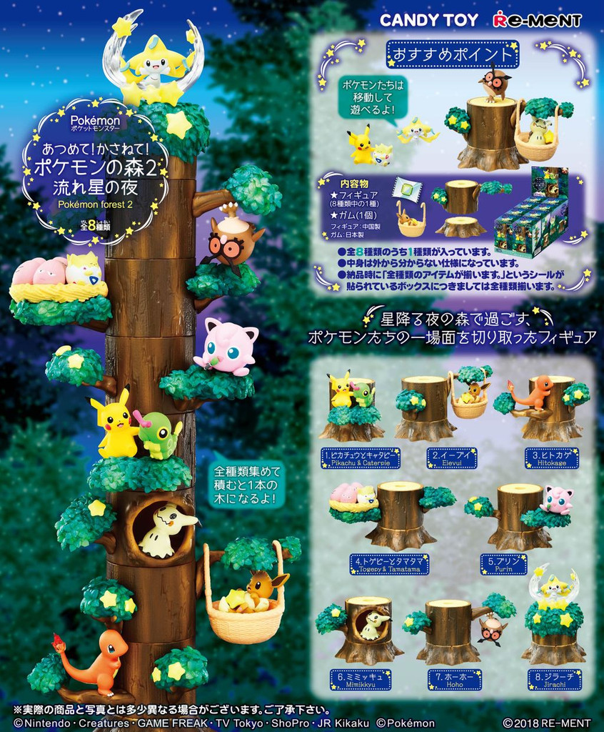Re-ment 204390 Pokemon Forest 2 Tree of Shooting Stars 8 Figure Complete Set