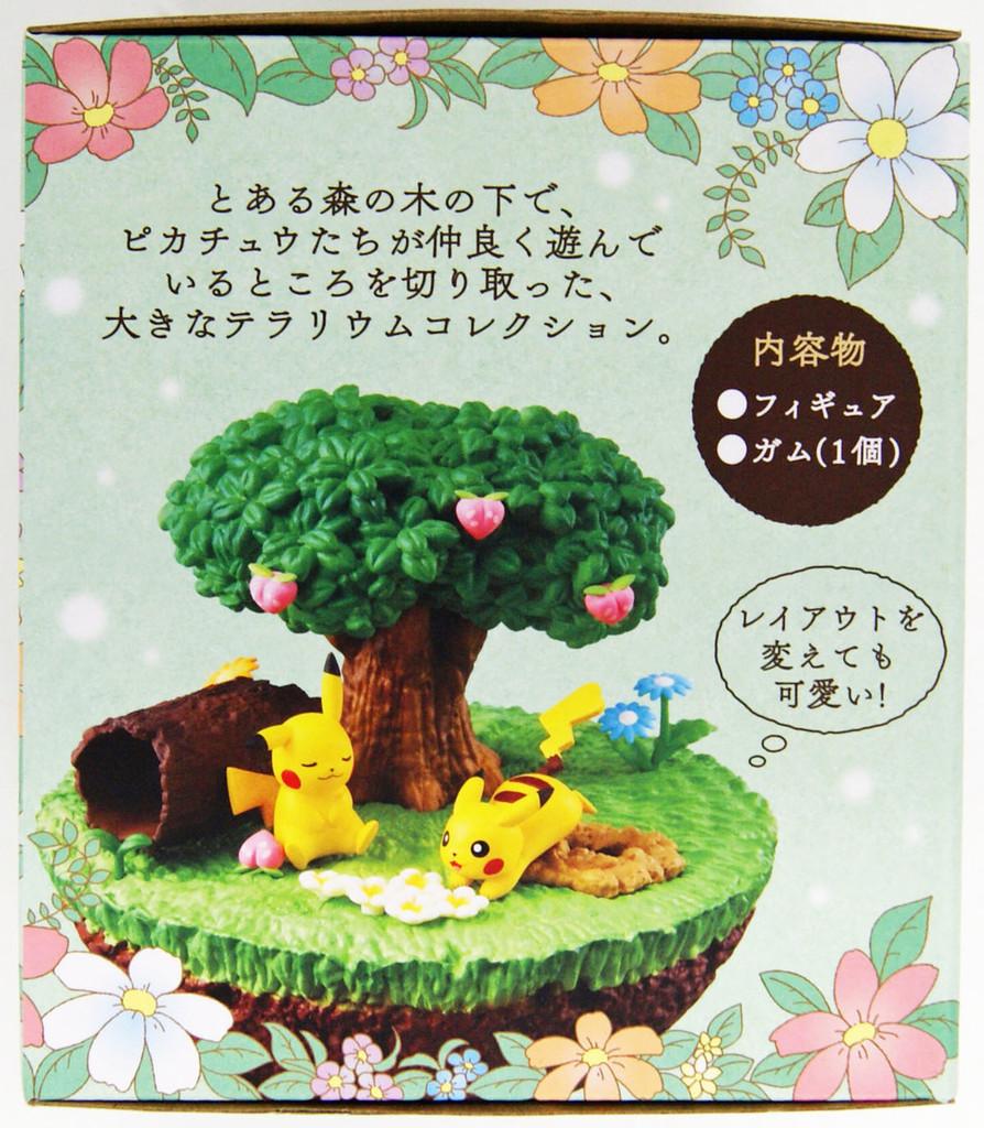 Re-ment 204499 Pokemon Terrarium Collection DX ~ Pikachu in Sunny Forest ~ 1 Figure
