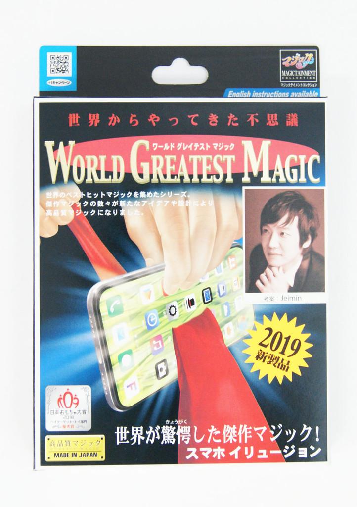 Tenyo Japan 117149 Smartphone Illusion (Magic Trick)