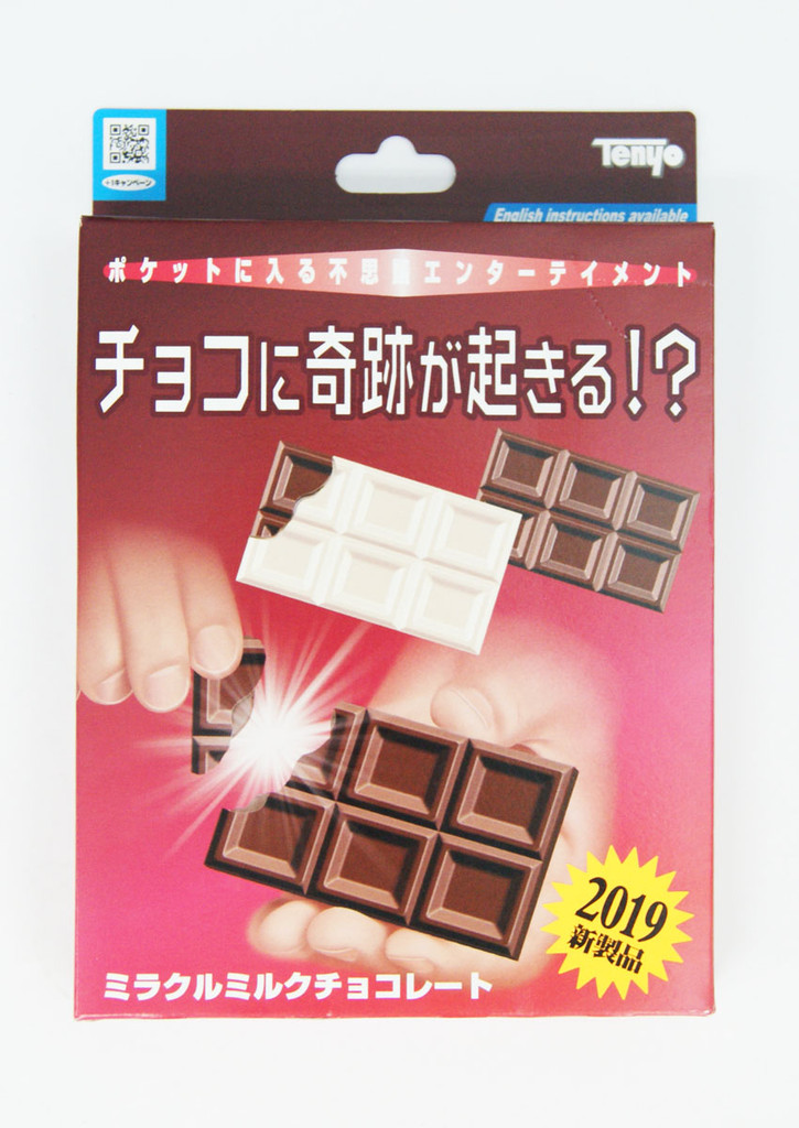 Tenyo Japan 117170 Miracle Milk Chocolate (Magic Trick)