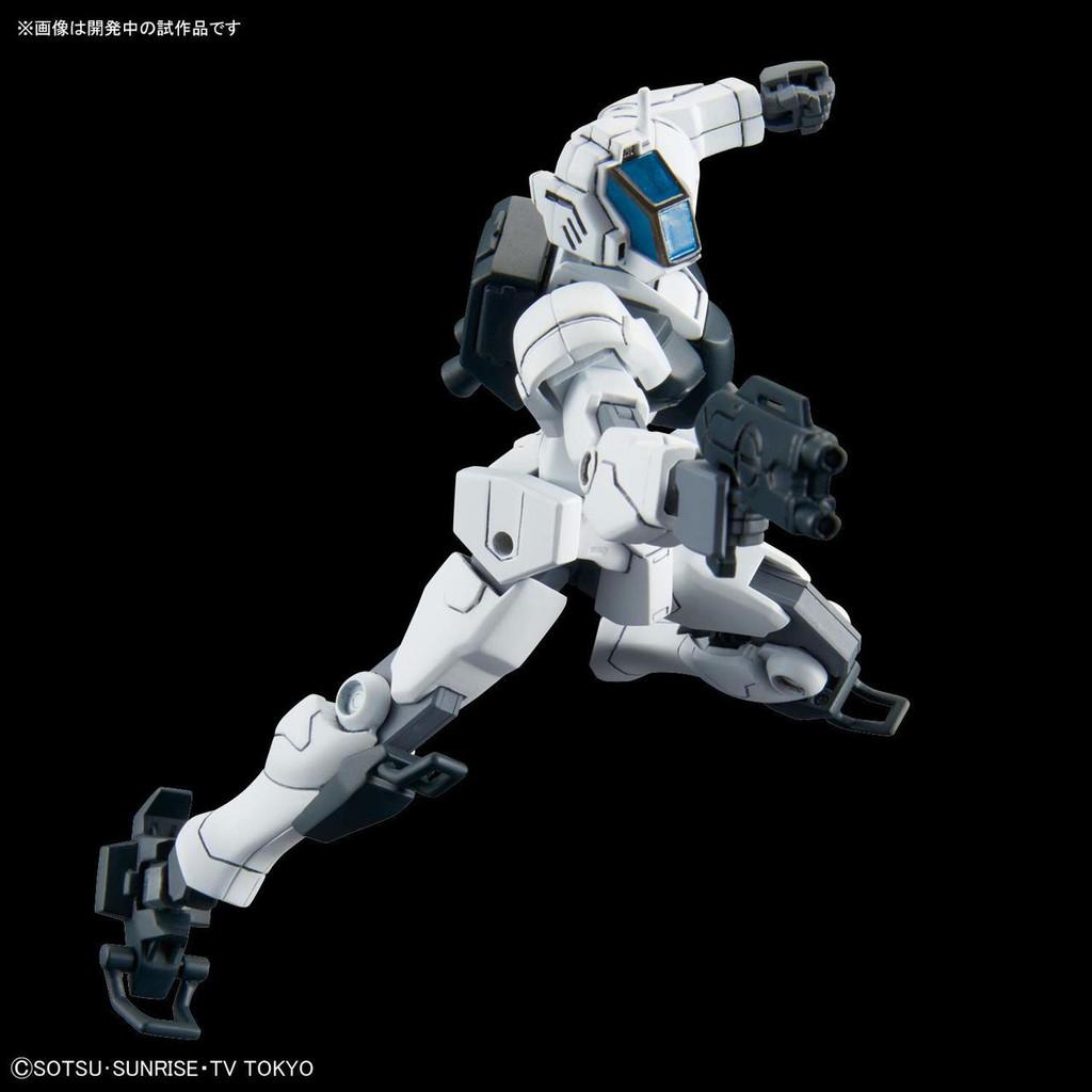 Bandai Gundam Build Divers 020 GBN-Guard Frame 1/144 Scale Kit