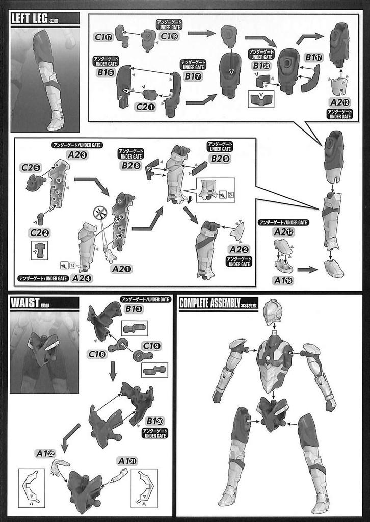 Bandai Figure-Rise Standard ULTRAMAN (B TYPE) 1/12 Scale Plastic Kit