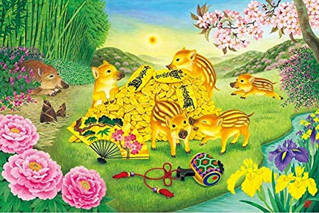 APPLEONE Jigsaw Puzzle 1000-828 Japanese Art Treasure Wild Boar Piglet (1000 Pieces)