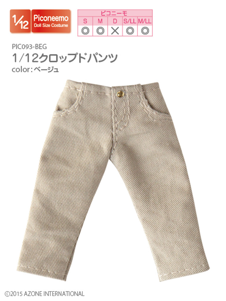 Azone PIC093-BEG Picco Neemo 1/12 Cropped Pants Beige