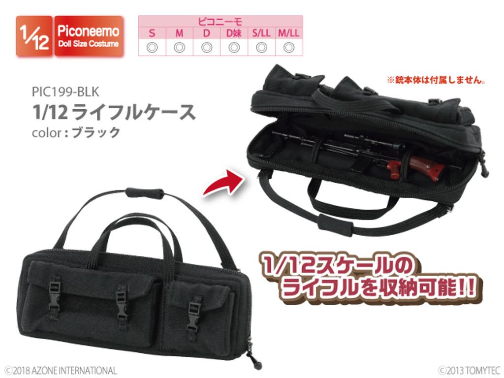 Azone PIC199-BLK Picco Neemo 1/12 Rifle Case Black