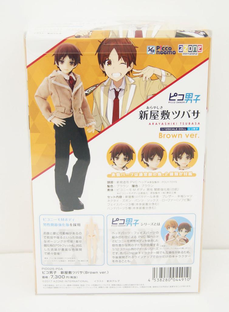 Azone PID025-PDA Picco Danshi 1/12 Tsubasa Arayashiki Brown