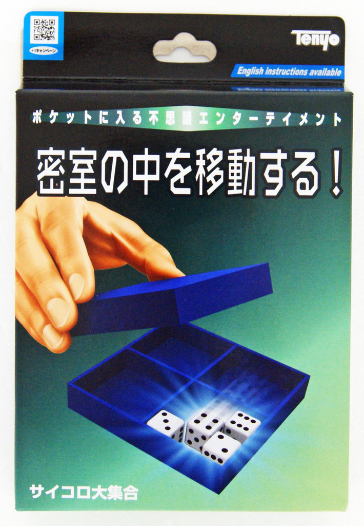 Tenyo Japan 117194 Dice Gathering (Magic Trick)