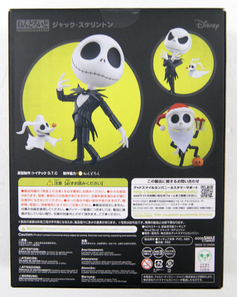 Good Smile Nendoroid 1011 Jack Skellington (The Nightmare Before Christmas)