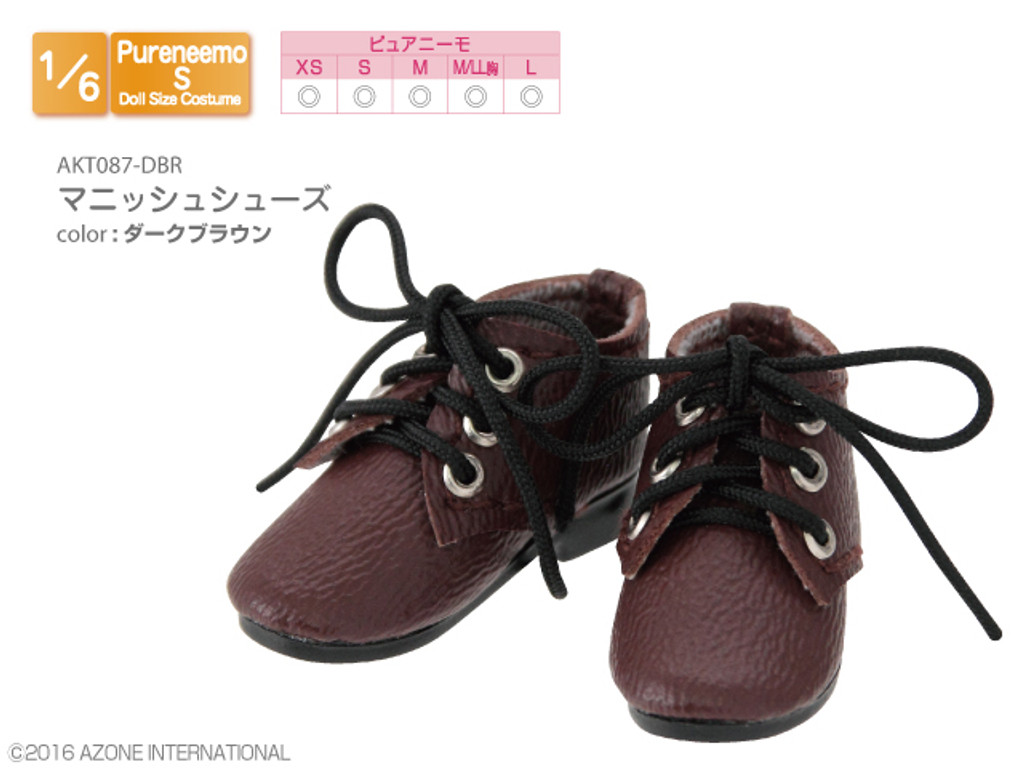 Azone AKT087-DBR 1/6 Pure Neemo S Mannish Shoes Dark Brown