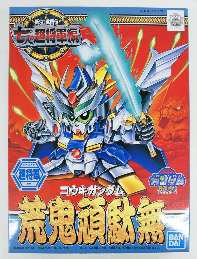 Bandai SD BB 123 Kouki Gundam Non-scale Plastic Model Kit