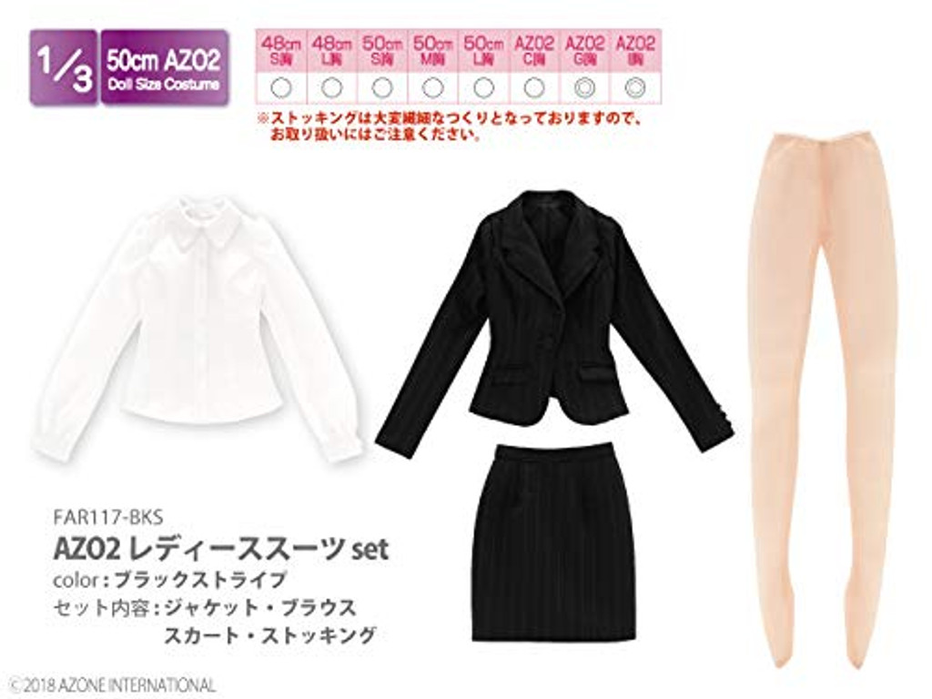 Azone FAO117-BKS 50cm AZO2 Ladies Suit Set Black Stripes