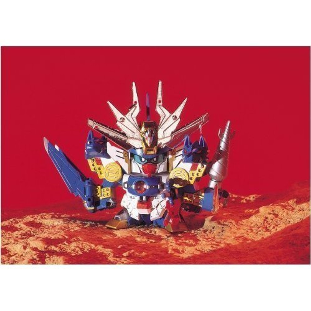 Bandai SD BB 135 Bakuryu Gundam Non-scale Plastic Model Kit