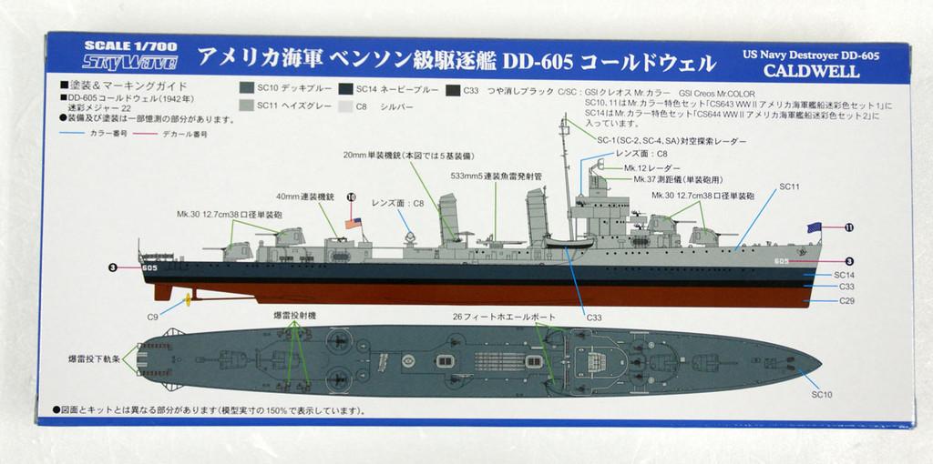 Pit-Road Skywave W-212 USN Destroyer DD-605 Caldwell 1/700 scale kit