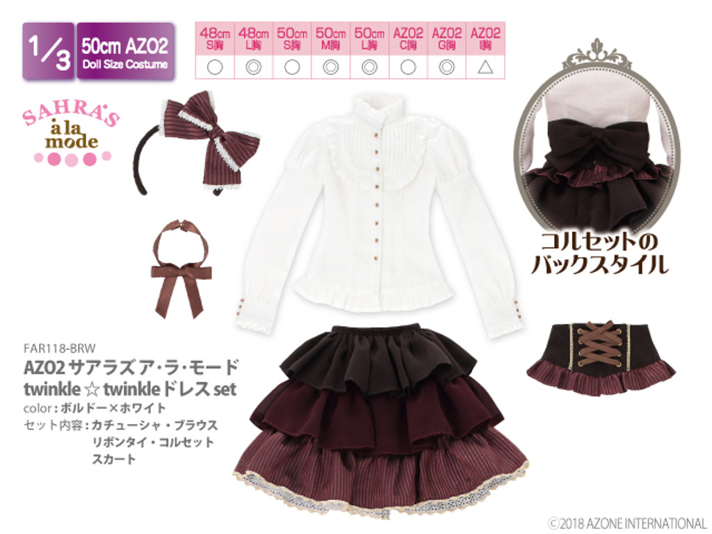 Azone FAO118-BRW 50cm AZO2 Sahra's a la Mode twinkle twinkle Dress Set Bordeaux x White