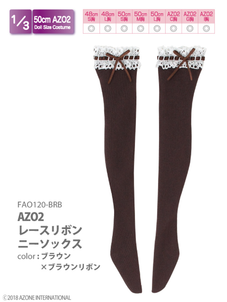 Azone FAO120-BRB 50cm AZO2 Lace Ribbon Knee-high Socks Brown x Brown Ribbon