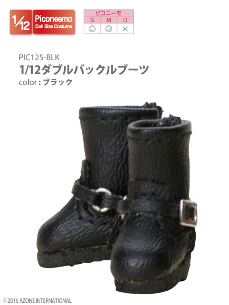 Azone PIC125-BLK 1/12 Picco Neemo Double Buckle Boots Black