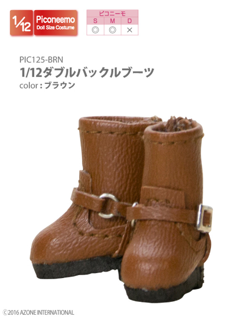 Azone PIC125-BRN 1/12 Picco Neemo Double Buckle Boots Brown