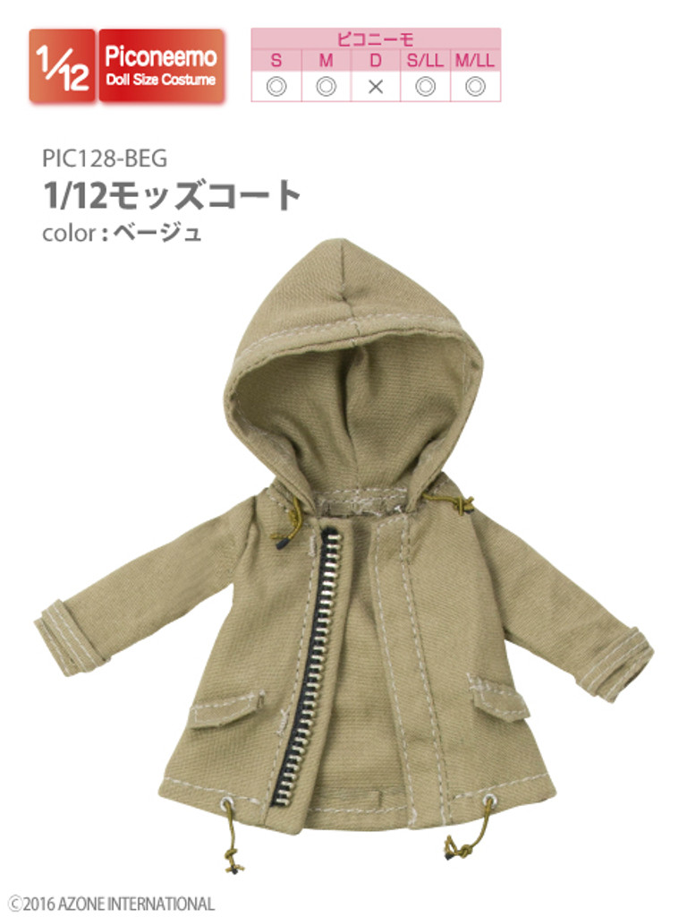 Azone PIC128-BEG 1/12 Piconeemo Mods Coat Beige