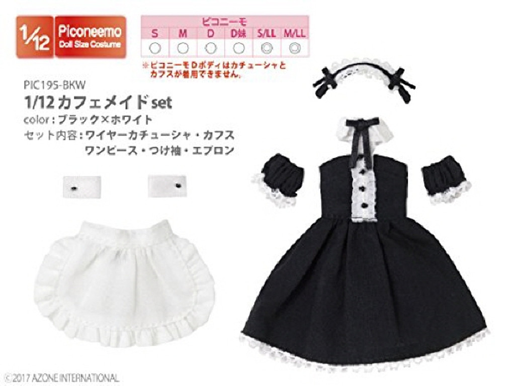 Azone PIC195-BKW 1/12 Cafe Maid Set Black x White