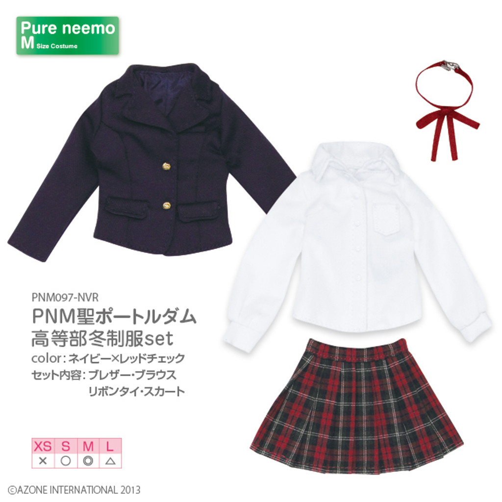 Azone PNM097-NVR 1/6 PRM St. Potre Dame High School Winter Uniform Navy x Red