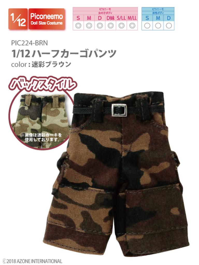 Azone PIC224-BRN 1/12 Picco Neemo Half Cargo Pants Camouflage Brown