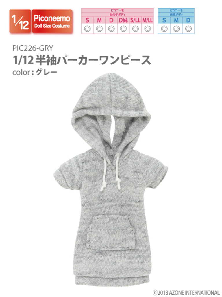 Azone PIC226-GRY 1/12 Picco Neemo  Short Sleeve Hoodie One Piece Dress Gray