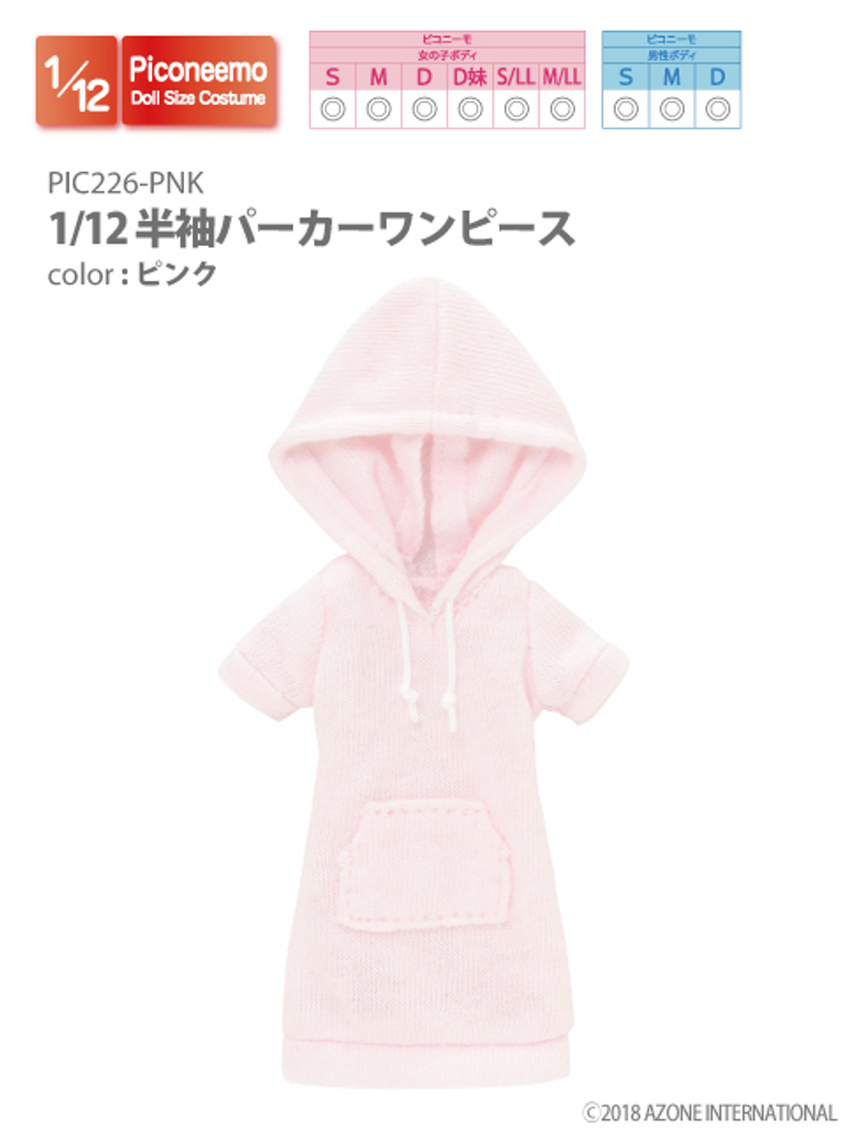 Azone PIC226-PNK 1/12 Picco Neemo Short Sleeve Hoodie One Piece Dress Pink