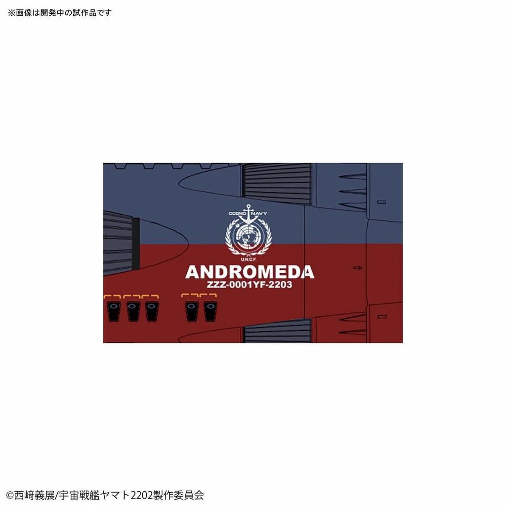 Bandai 555885 Yamato 2022 U.N.C.F. AAA-Class DX 1/1000 Scale Kit