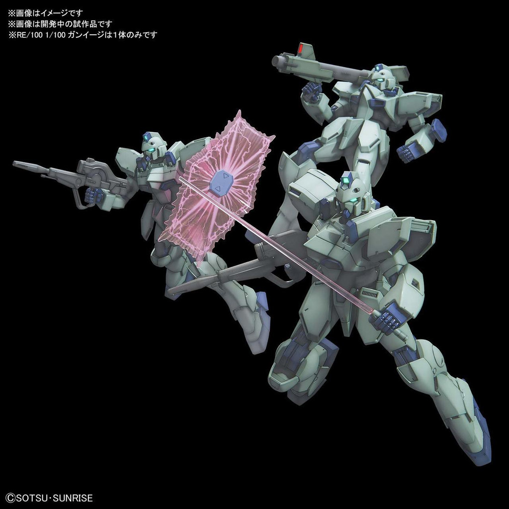 Bandai RE/100 555878 GUNDAM Gun EZ 1/100 scale kit