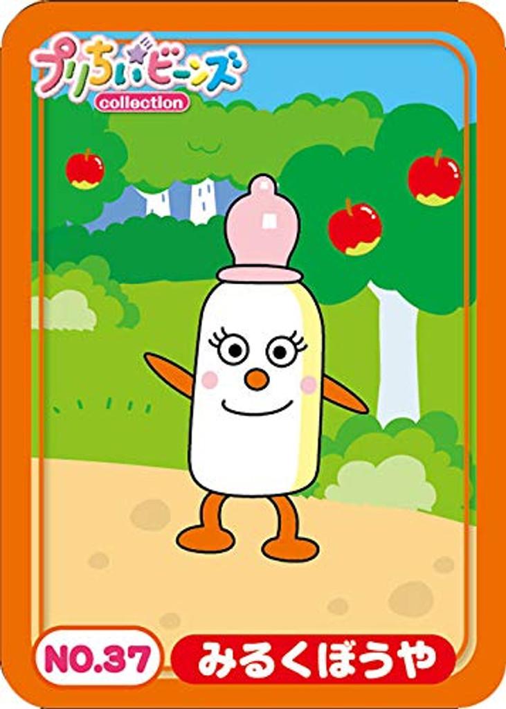 Sega Toys Plush Doll Anpanman Pretty Beans S plus Milk Bouya TJN