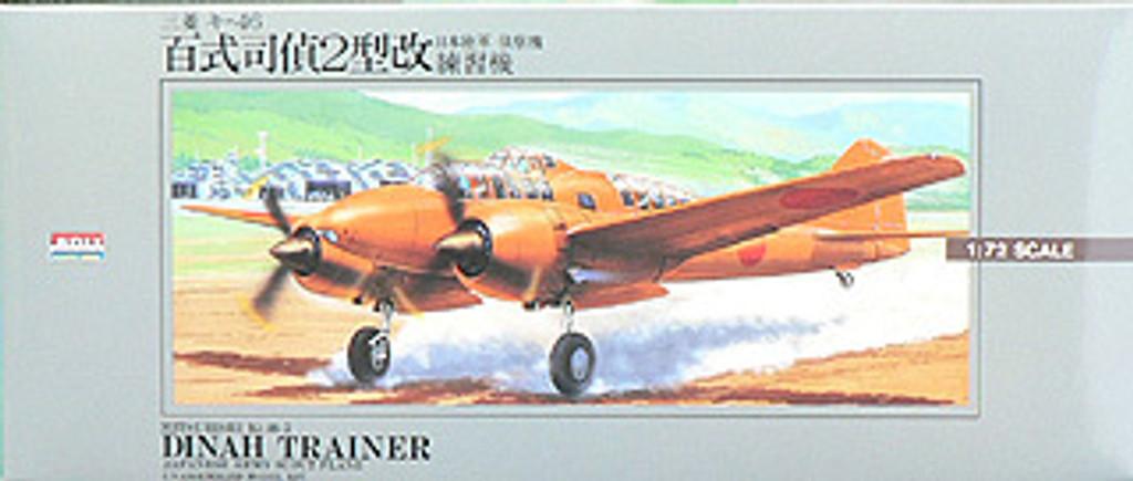 Arii 521045 Japanese Mitsubishi Ki-46-2 DINAH Trainer 1/72 Scale Kit (Microace)
