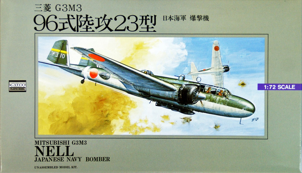 Arii 521069 Japanese Navy Bomber Mitsubishi G3M3 NELL 1/72 Scale Kit (Microace)