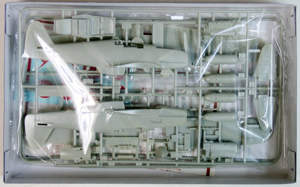 Arii 304037 Hien Type 1 Otsu 1/48 Scale Kit (Microace)