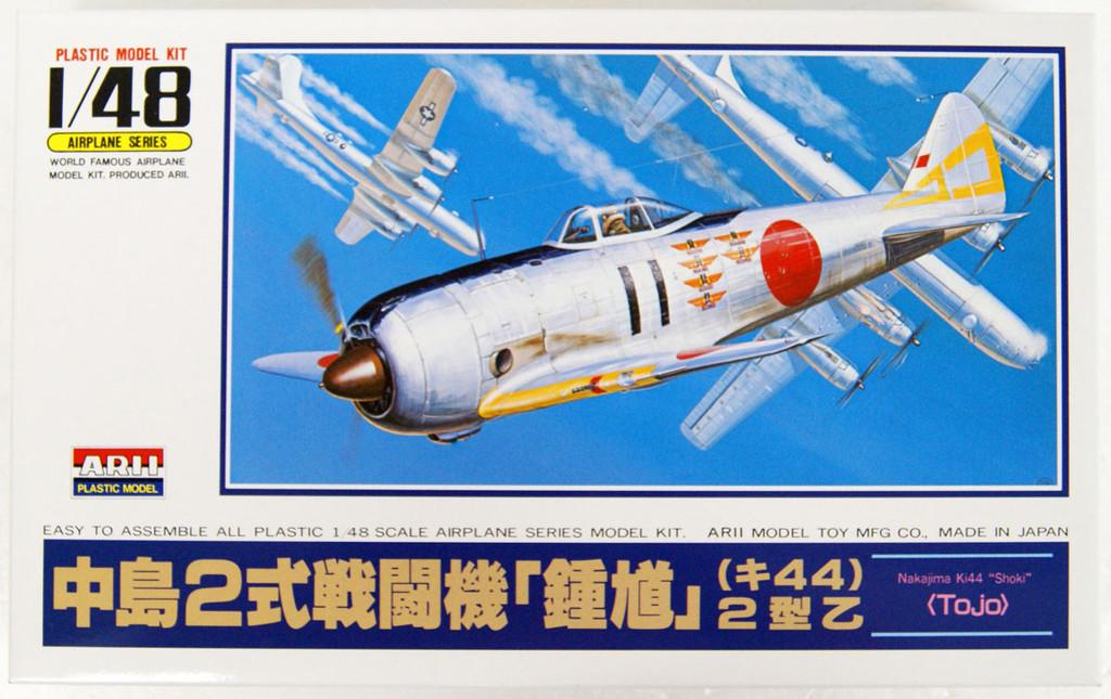 Arii 304082 Nakajima Shoki Type 2 Otsu (Ki44) TOJO 1/48 scale kit (Microace)