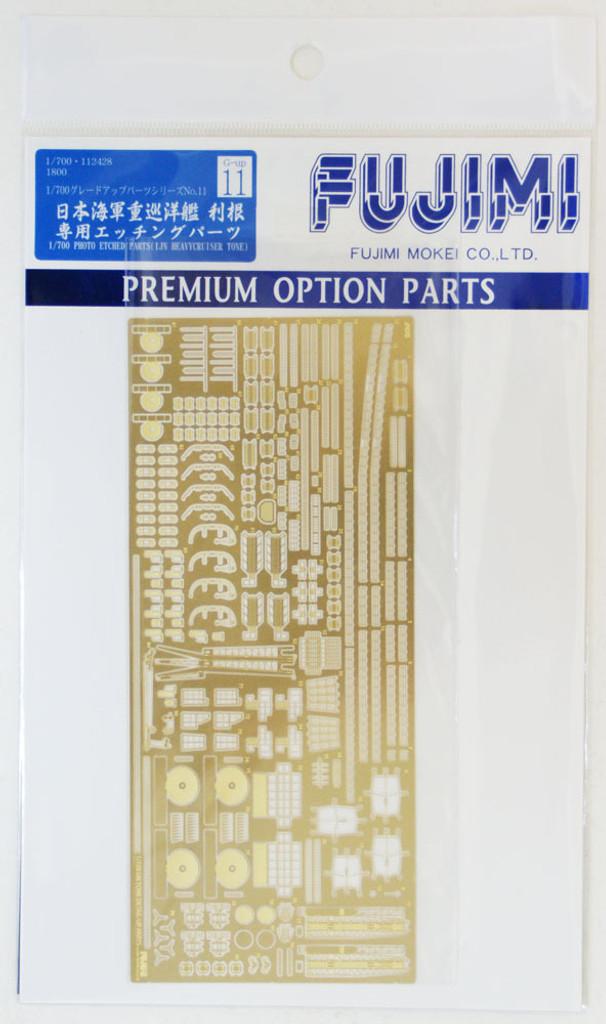 Fujimi 1/700 Gup11 Photo Etched Parts (IJN Heavy Cruiser TOne) 1/700 Scale