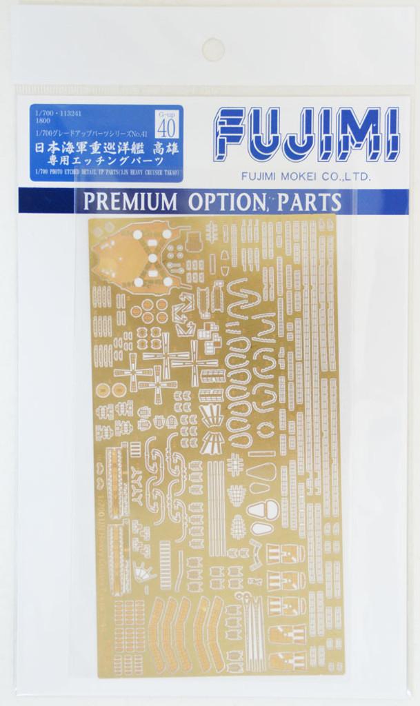 Fujimi 1/700 Gup40 Photo Etched Parts (IJN Heavy Cruiser Takao) 1/700 Scale