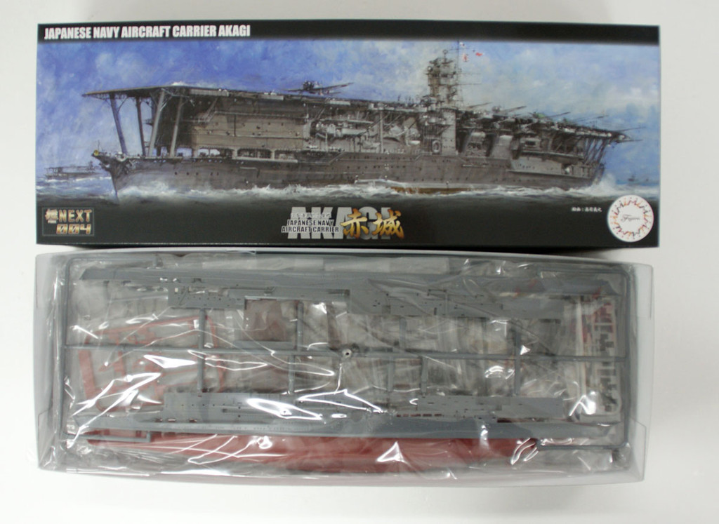Fujimi FUNE NEXT SP8 IJN Aircraft Carrier Akagi Perfect 1/700 Scale Pre-painted Kit