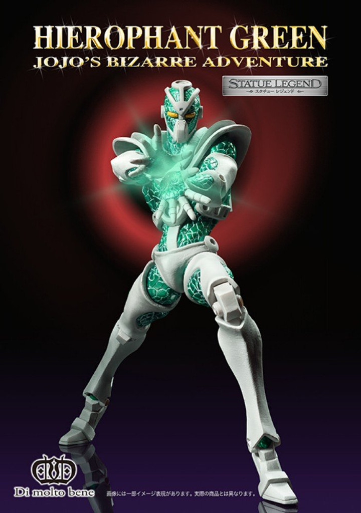 Di Molto Bene Statue Legend Jojo's Bizarre Adventure Part 3 Hierophant Green Figure