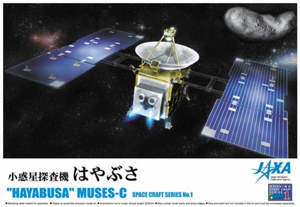 Aoshima 49020 Hayabusa Muses-C (Planet Search Space Craft) 1/32 Scale Kit