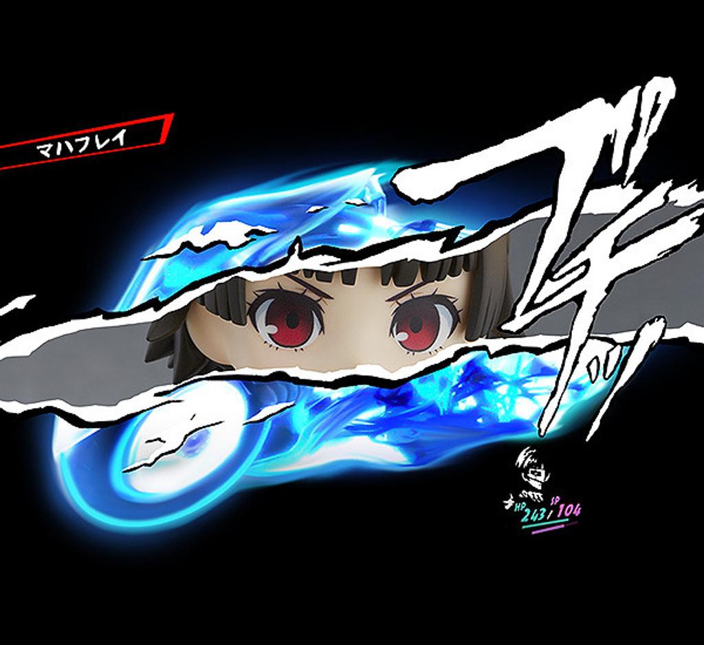 Good Smile Nendoroid 1044 Makoto Niijima: Phantom Thief Ver. (PERSONA5 the Animation)