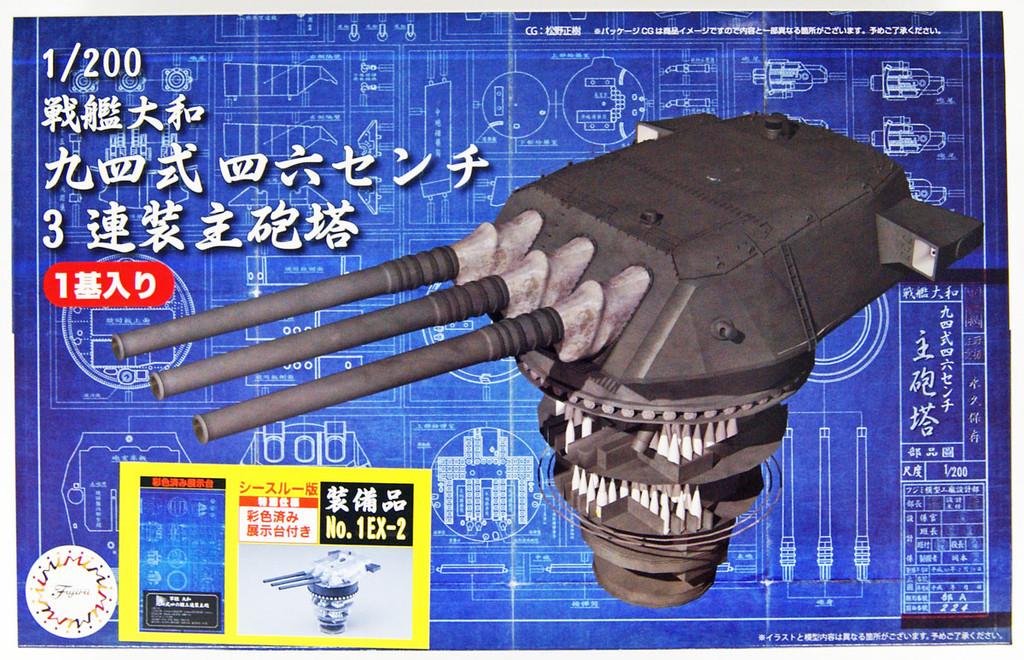 Fujimi 020372 Battleship Yamato Type 94 46cm Triplex-Mount Main Gun Turret (Clear Ver.) 1/200 Scale kit