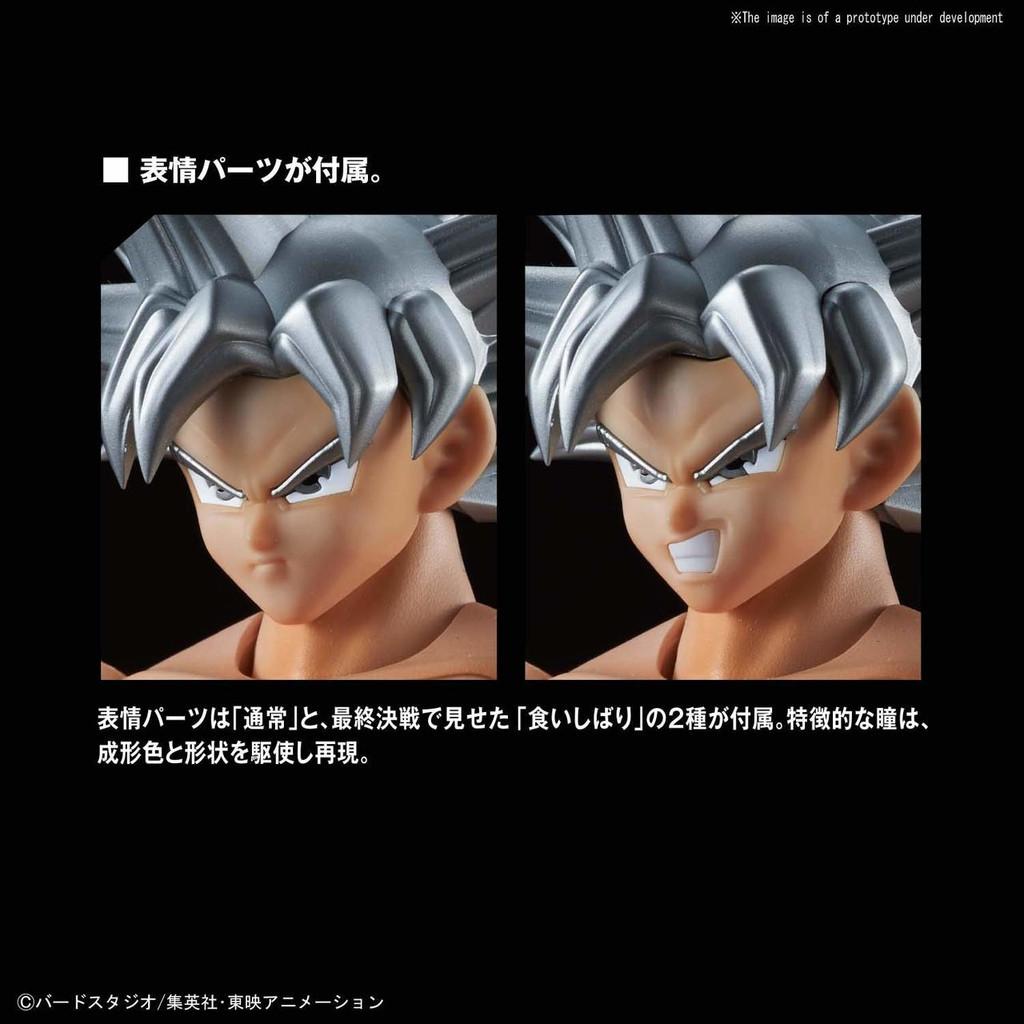 Bandai Figure-Rise Standard Son Goku (Ultra Instinct) Plastic Model Kit