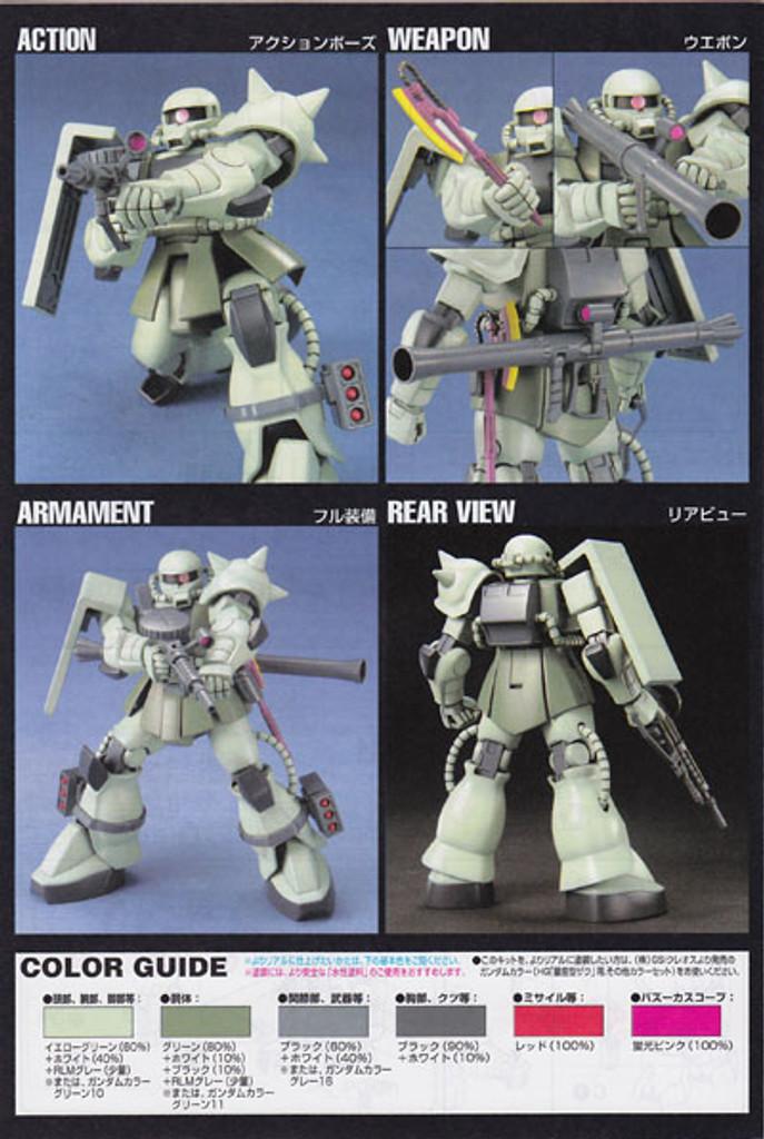 Bandai HGUC 040 Gundam MS-06 ZAKU II 1/144 Scale Kit
