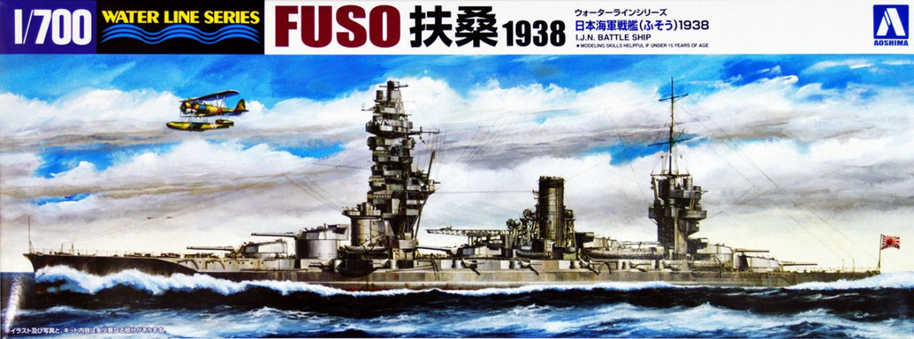 Aoshima Waterline 50880 IJN Japanese BattleShip FUSO 1938 1/700 Scale Kit