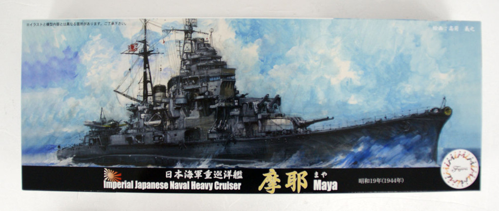 Fujimi TOKU 68EX-3 IJN Light Cruiser Maya SP Ver. (w/ Photo-etched Parts) 1/700 Scale kit
