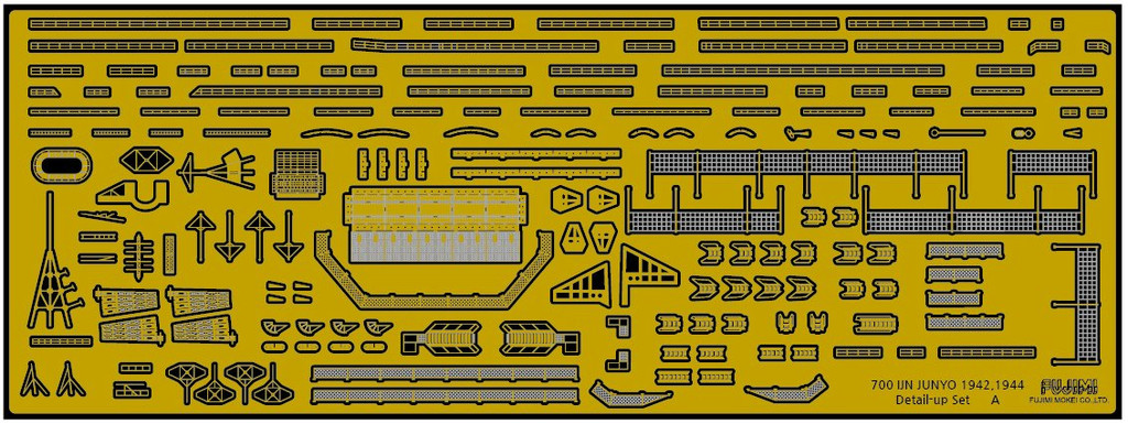 Fujimi FH40EX-1 IJN Aircraft Carrier Junyo '44 Full Hull Model SP Ver. (w/ Photo-etched Parts) 1/700 Scale kit